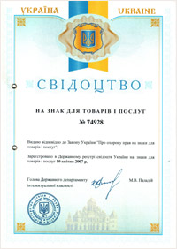 Trademark Certificate for Goods and Services Broodex